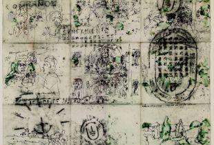 Saneamiento, , 60 x 70 cm, 2008, Graphit, Tinte, laviert auf chinesischem Papier
